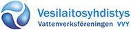 Suomen Vesilaitosyhdistys VVY logo.